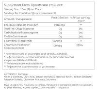Течен Л-карнитин + Хром за контрол на апетита към сладко